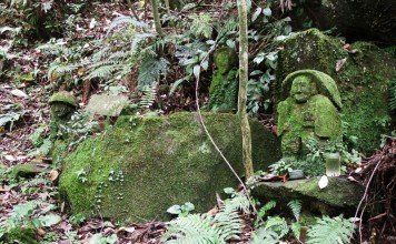 Guardiani Permacultura Sensitiva Giappone